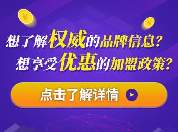 衣柜必发彩票官方最新app下载